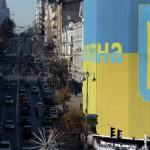 МВФ поддержал позицию России в отношении долга Украины