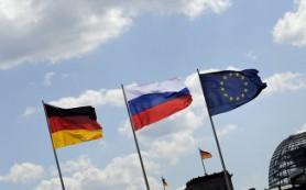 Германия, а за ней и вся Европа, выберет Россию вместо США