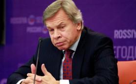 Пушков не видит причин для возобновления контактов РФ с ПАСЕ