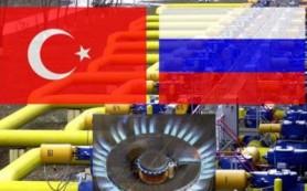 Россия и Европа обсудят строительство «Турецкого потока» в конце июня