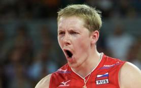 Волейболист Гранкин в скором времени начнет тренировки в сборной России