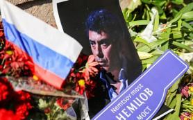 Доклад Немцова. Второй тираж