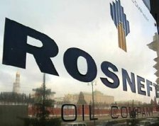 «Росатом» обеспечит «Роснефть» импортозамещающим оборудованием