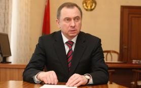 Глава МИД Белоруссии обсудит с Лавровым отношения с Евросоюзом и США