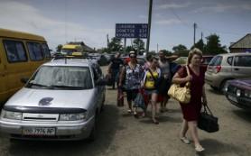 Россия стала лидером по числу полученных просьб об убежище