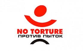 В Грозном разгромили офис Комитета против пыток