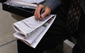 Как проводится регистрация оффшоров