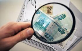 Отток из фондов российских активов вырос до $135,6 млн