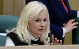 Сенатор от Крыма предложила очертить российскую зону в Черном море