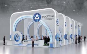 «Росатом» не получал отказа от сотрудничества с Украиной по строительству АЭС