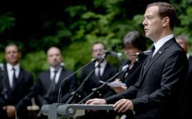 Медведев обсудил сотрудничество с лидером Словении