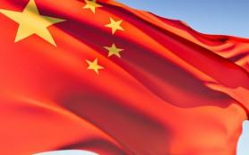 Китай совместно с США будет участвовать в реализации соглашения по ядерной программе Ирана