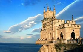 Слуцкий уверен, что Крым посетят депутаты из разных стран