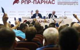 Михаил Касьянов стал единоличным председателем партии