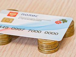 Россияне стали реже пользоваться платными медуслугами