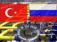 Россия направила Турции соглашение по «Турецкому потоку»