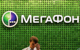 «Мегафон» перестал предоставлять доступ в интернет на рейсах «Аэрофлота»