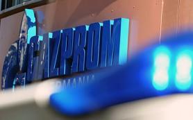 «Газпром» увеличил поставки газа в Германию на 13 процентов