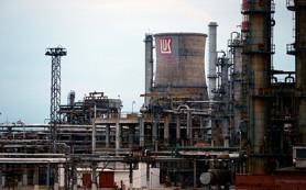 «Лукойлу» предложили продать НПЗ в Румынии