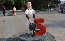 В Пензе установили памятник школьной форме