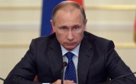 Путин продлил срок службы заместителям главы МИД Карасину и Гатилову