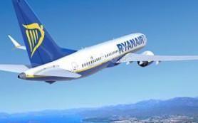 Болгария: Ryanair начнёт полёты в Софию