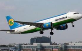 Узбекистан: Узбекская авиакомпания будет взвешивать пассажиров