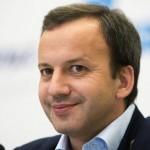 Дворкович стал главой оргкомитета Универсиады-2019, сменив в должности Шувалова
