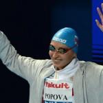 Ловцова квалифицировалась в полуфинал на дистанции 100 м кролем на ЧМ в Казани