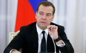 Медведев назвал единственный способ сохранения государств