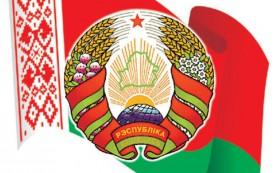 Санкции в пользу белорусов