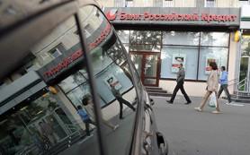 Центробанк сообщил в СК о деятельности «Российского кредита»