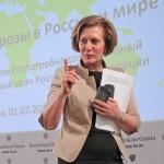 Анна Попова: Уничтожение санкционных продуктов - мировая практика