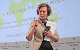 Анна Попова: Уничтожение санкционных продуктов — мировая практика