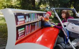 В Челябинске открыли уникальную скамью-читальню