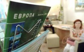 Россия: Госсовет установил сроки реформы турбизнеса