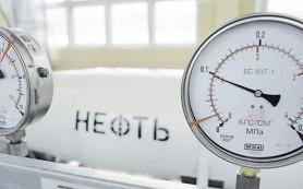 Цены на нефть снизились из-за падения мирового авторынка