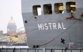 Франция отправит России оборудование с «Мистралей» до зимы