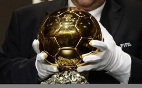 Церемония вручения «Золотого мяча» ФИФА состоится 11 января в Цюрихе