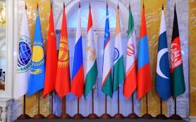 II Международный культурный форум Шелкового пути проходит в Москве