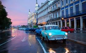 На Кубе – туристический бум. Причина?..