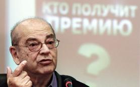 Основатель «Вымпелкома» займется строительством торгового центра в Финляндии