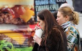 Рынок франчайзинга в РФ снизил темпы роста до 15 процентов в год