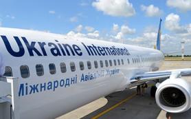 Крупнейшая авиакомпания Украины пересмотрела размер убытков от санкций Москвы