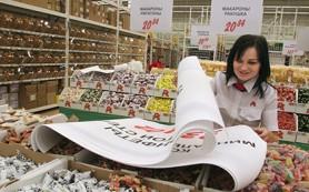 Россельхознадзор выявил нарушения в нескольких «Ашанах» в Московской области