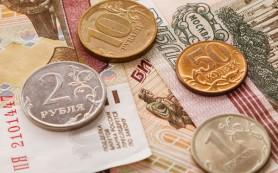 Минфин предложил увеличить прожиточный минимум пенсионера