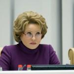 Матвиенко прокомментировала заявления об угрозе терактов в России