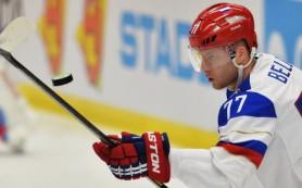Антон Белов, вероятно, пропустит Кубок Карьяла и вернется на лед после него