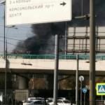"""Пожар возле спортивной арены """"Лужники"""" в Москве потушен"""