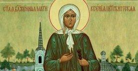 В Северной столице представлены проекты памятника святой Ксении Петербуржской